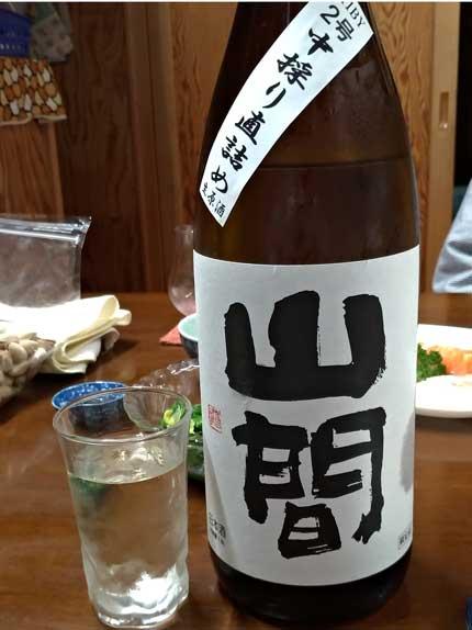 山間R1BY2号特別純米酒