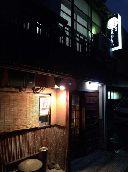 居酒屋maruko
