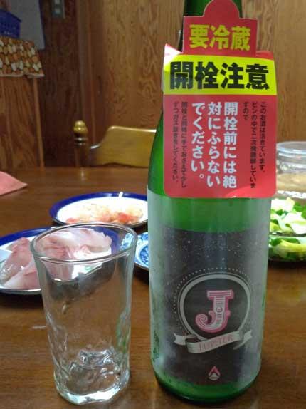 岩清水JUPITER2019生原酒Souplesseスープレス
