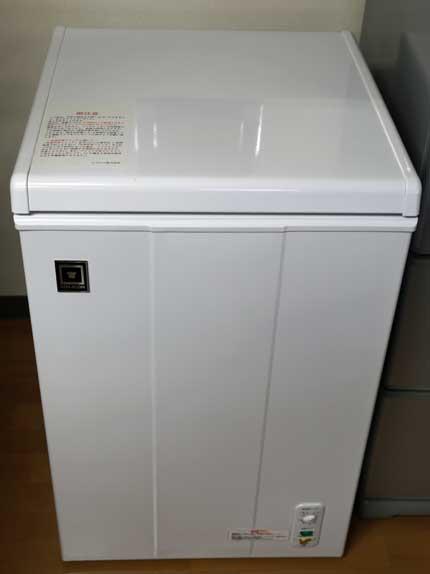 レマコム三温度帯冷凍ストッカー