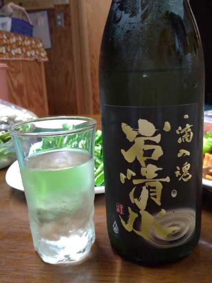 岩清水Origine2019生原酒Harmonieアルモニー