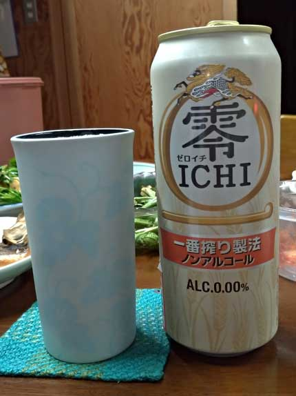 キリン 零ICHI(ゼロイチ)