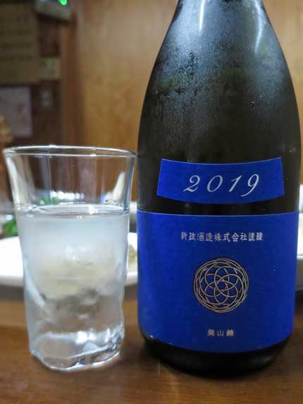 Colorsラピスラズリ瑠璃2019生酛木桶純米