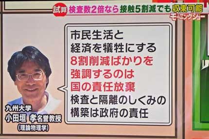 九州大学小田垣孝名誉教授