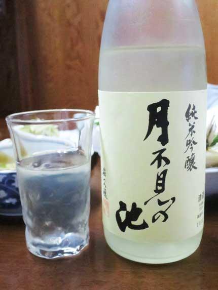 月不見の池(つきみずのいけ)純米吟醸瓶囲い