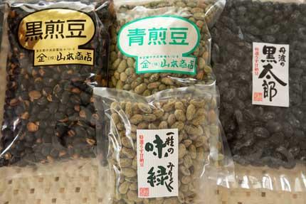 黒煎豆、青煎豆、丹波の黒太郎、味緑