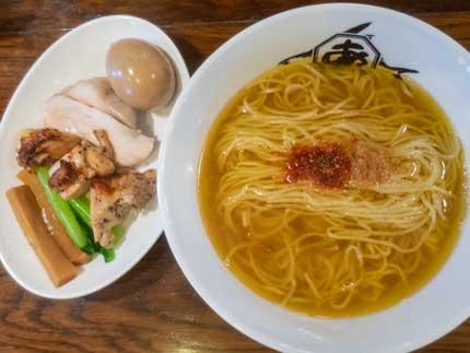 鶏塩上湯麺900円税込