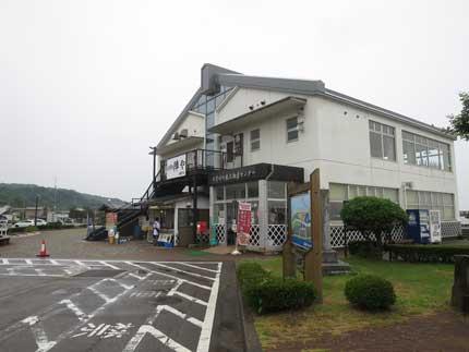 出雲崎町観光物産センター
