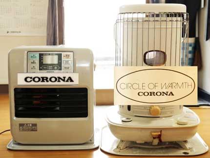 あい企画で使っている暖房機器