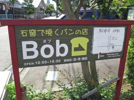 ボブBob