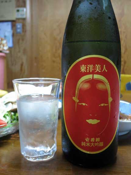 東洋美人壱番纏(まとい)純米大吟醸