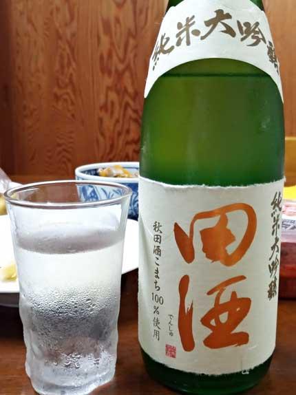 田酒純米大吟醸秋田酒こまち