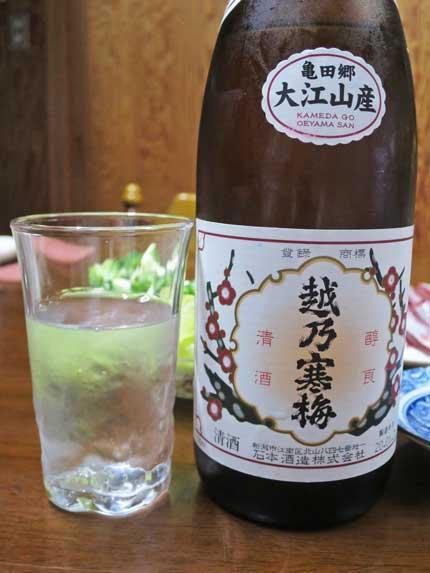 越乃寒梅普通酒大江山産五百万石