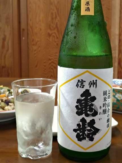 信州亀齢純米吟醸ひとごこち上田稲倉の棚田