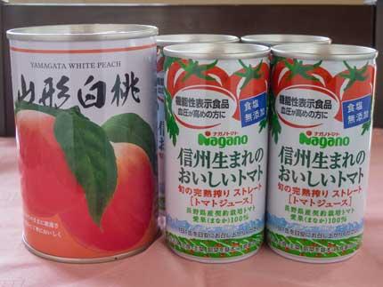 山形白桃の缶詰と信州のトマトジュース
