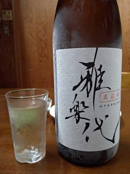 雅楽代玉響(ウタシロタマユラ)