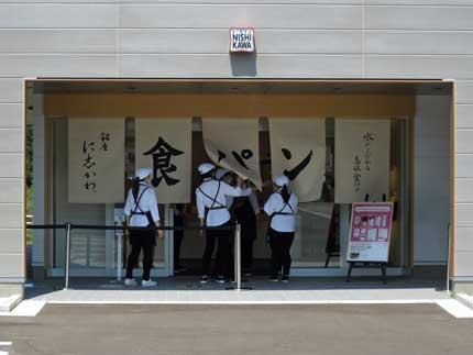 開店前日の8月28日(金)