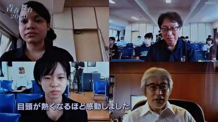 ゴリラ研究者京都大学総長山極寿一さんが演劇を観て下さった