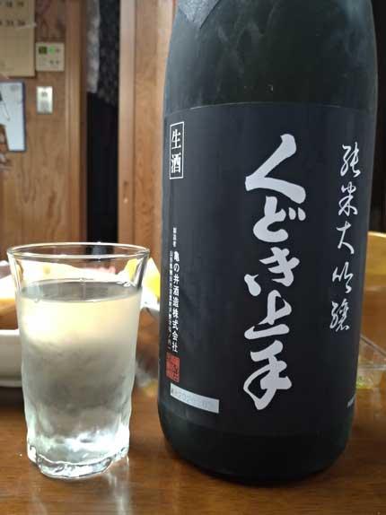 くどき上手出羽燦燦33純米大吟醸生酒
