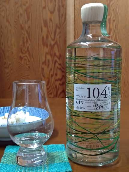 80GIN limited edition 04