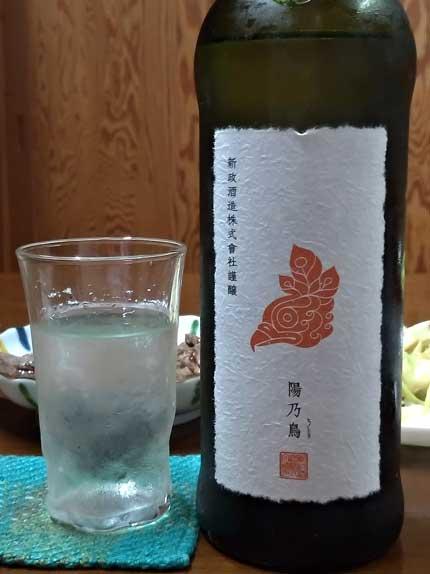 陽乃鳥(ひのとり)美山錦貴譲酒