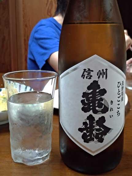信州亀齢ひとごこち純米酒