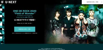ONE OK ROCK 2020