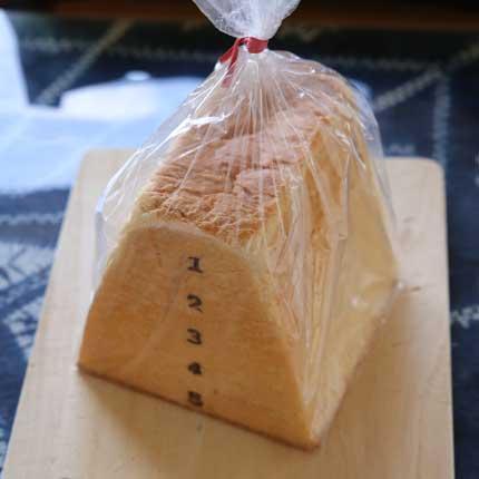 とびばこパン540円税込