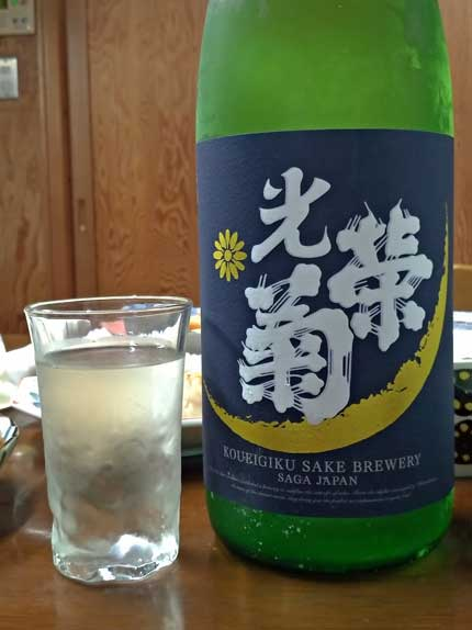 光栄菊月影Oyama無濾過生原酒2019