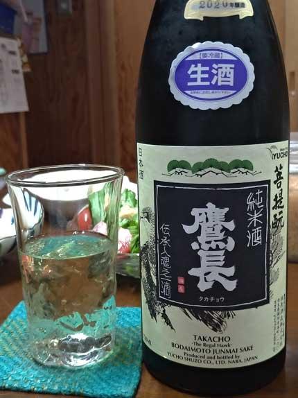 鷹長菩提もと純米酒