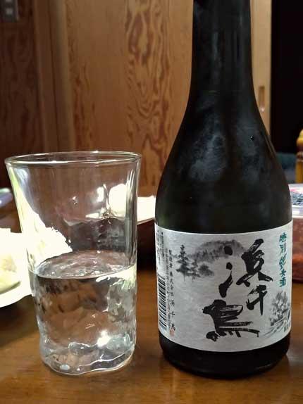 浜千鳥特別純米酒