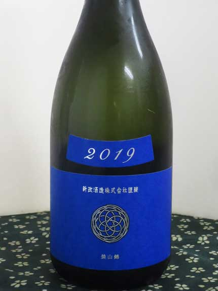 Colors瑠璃2019-Lapis Lazuli-生酛木桶純米