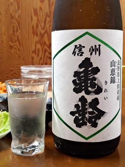 信州亀齢純米吟醸山恵錦無濾過生原酒