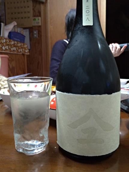 やまユ純米酒あきた酒こまち2018