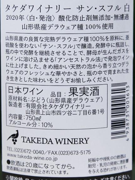 葡萄品種:デラウェア100%