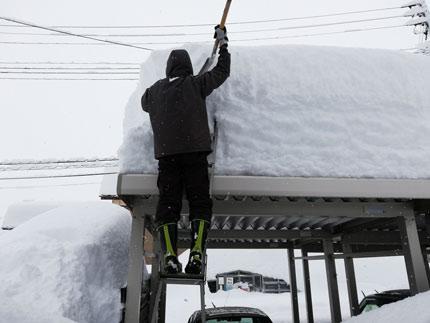 1m以上の積雪