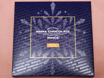 生チョコレートオーレ