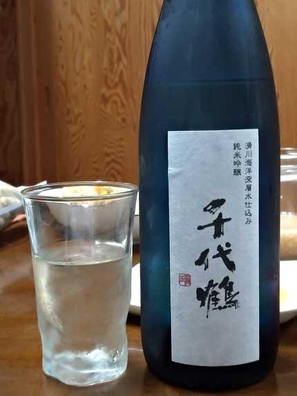 千代鶴純米吟醸海洋深層水仕込
