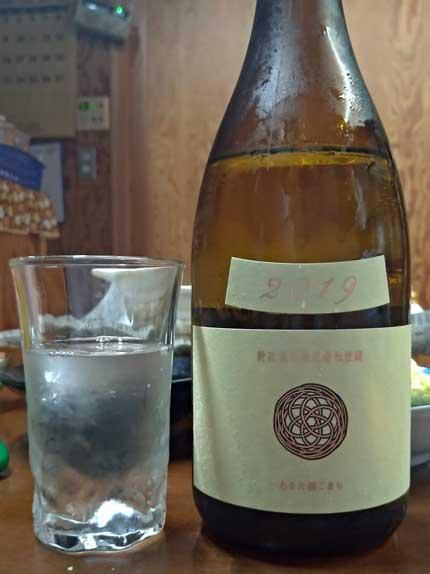 生成2019Colors-Ecru-エクリュ純米酒
