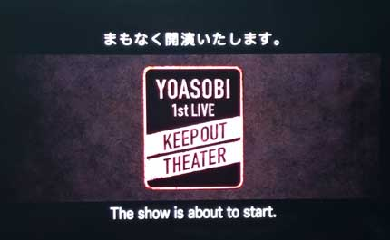 YOASOBI 1st LIVE KEEP OUT THEATER