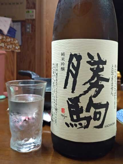勝駒純米吟醸