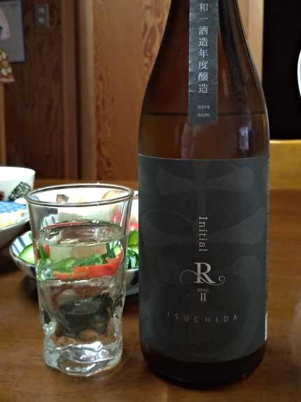 土田イニシャルR SPECⅡ生酛純米酒
