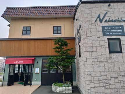 ナカシマ糸魚川店