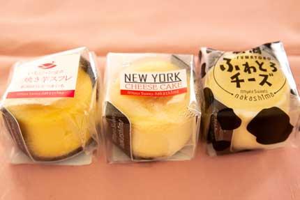 焼き芋スフレ、チーズケーキ、ふわとろチーズ