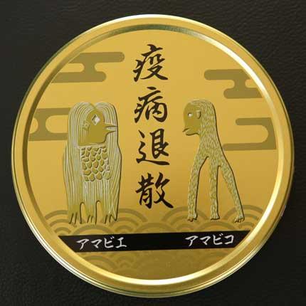 疫病退散アマビエとアマビコの描かれているクッキー