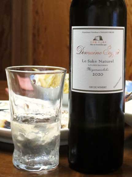 ルサケナチュレル90古典生酛 La Sake Naturel