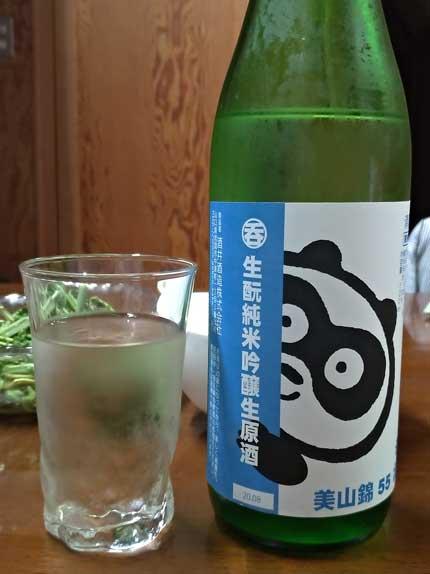 五橋生酛純米吟醸生原酒美山錦55
