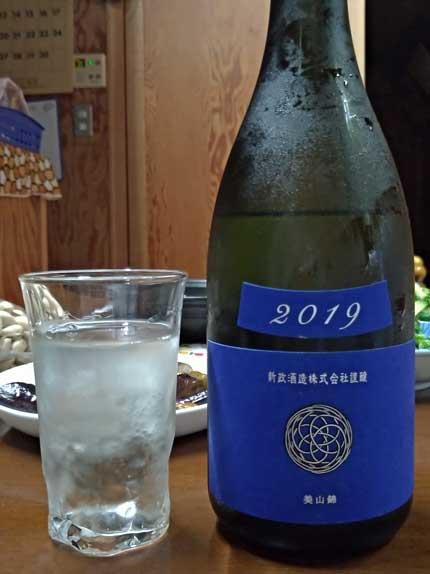 瑠璃 2019 -Lapis Lazuli-ラピスラベル 純米酒