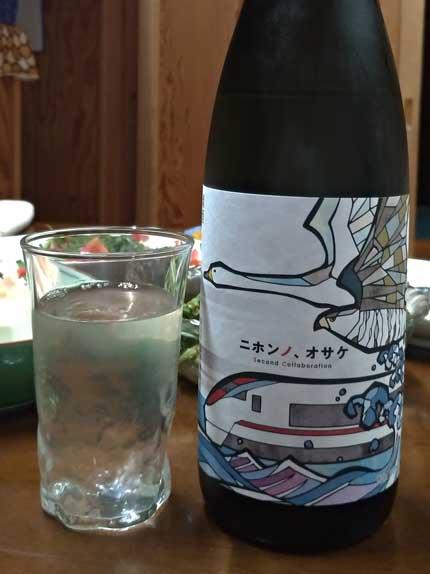 ニホンノ、オサケ越の白鳥×能鷹はくたか特別純米