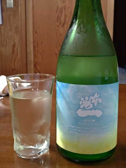 本州一FARMtoTABL純米吟醸生酒